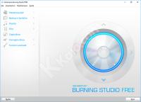 Ashampoo Burning Studio Free, masterizzazione CD, DVD, Blu-ray